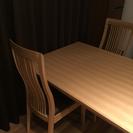 【売約済・美品】大塚家具 ダイニングテーブル5点セット
