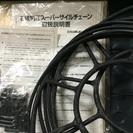 215/50R/17  225/50R16  非金属タイヤチェーン