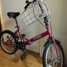 折りたたみ自転車お譲りします