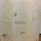 嵐Japonism パンフレット
