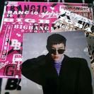 BIGBANG 一番くじ、いろいろ♪