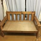 木製2人掛けソファ