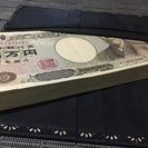 春財布(張る財布) 金運アップ!印伝屋