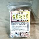 黄菊花沱茶 プーアルティー 菊の花入りとう茶 30個