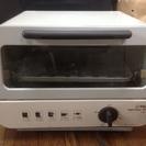 タイガー オーブントースター TIGER KAD-B100