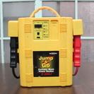 携帯用のマルチパワーステーションTOP GEAR JUMP&GO ...