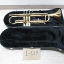 (I-637) Jupiter B♭ トランペット ケース付き 形...