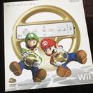 Wii ゴールデンハンドル