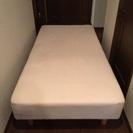 無印  シングルベッド
