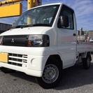 【★ 超美車 ★】 H20 ミニキャブトラック ★ 車検30年3月...