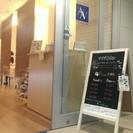 〔急募〕週2~OK!時給1,000円~話題の街☆武蔵小杉駅直結のネ...