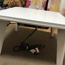 コタツ白テーブル