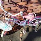 ハピネスチャージプリキュア 子供自転車 14インチ