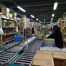 朝はのんびり 午後出勤 ◎ 倉庫内作業スタッフ