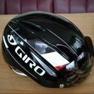 GIRO Air Attack Shield Sサイズ 51-55cm
