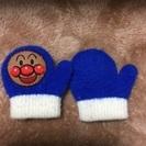 アンパンマン 毛糸手袋 青