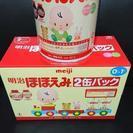 粉ミルク☺3缶