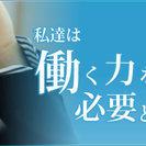 札幌市・日払い・週払い・高時給・簡単作業・一般軽作業・搬入・搬出等...