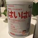 新品未開封 粉ミルク はいはい 大缶850g 賞味期限2017/9/24