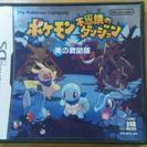《DSソフト》ポケモン不思議のダンジョン  青の洞窟