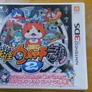 《3DSソフト》妖怪ウォッチ2 元祖