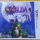 《3DSソフト》ZELDAの伝説 ムジュラの仮面 3D