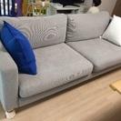 IKEA ソファ 3人掛け 成約済み