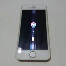 ソフトバンク iPhone5s 32GB