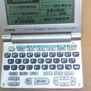 ★CASIO Ex-word XD-R970 電子辞書★
