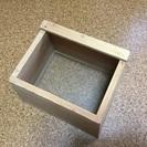 木製の箱メガネ