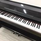 YAMAHA ヤマハ デジタルピアノ YDP-200