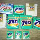 【商談中】★お買得★洗濯粉末洗剤セット!