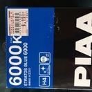 車 へッドライト  H4 ストラスブルー  6000  PIAA