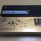 中国紅茶2缶セット(袋付き)