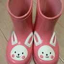 長靴 14cm