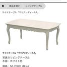 大塚家具☆サイドテーブル☆