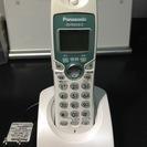 ファックス電話の子機