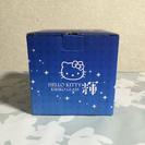 12/4.5.6限定2割引します☆ハローキティ 切子グラス 「輝」