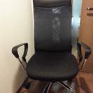 オフィスチェア・椅子