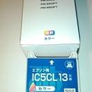 エプソンプリンター用 互換インクカートリッジ (IC5CL13)