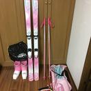 KAZAMA☆子供スキーセット4点