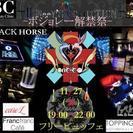 11月27日(日)+Honeey's Collection+ハニコ...