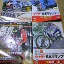 トライアル世界選手権観戦ガイド&オフィシャルプログラム 2000年...