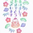 大阪まんなかクラフトバル 第2期「消しゴムはんこと年賀状づくり」