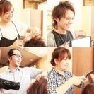 《これからの長い美容師人生、安心して働くなら show♪》【東京/...