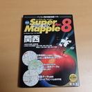 スーパーマップルデジタル関西(2007年版)
