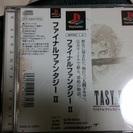 ファイナルファンタジー2 PS
