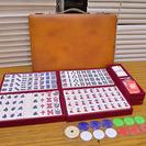 麻雀牌 緑の練り牌 赤5有り レザーケース チップ付き