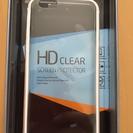 お値下げ!【新品】半額以下‼︎ iPhone6・6s シリコンカバ...