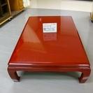 紅色大型座卓(2709-12)